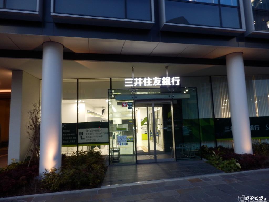 SMBC日興証券麹町支店