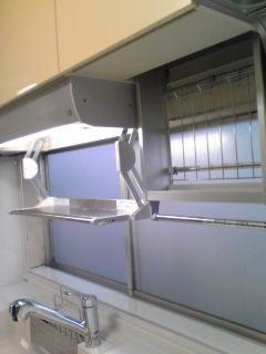 クリナップキッチンアイレベル収納