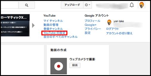 youtubeid01
