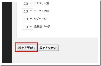 xmlsitemap05
