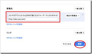 google16