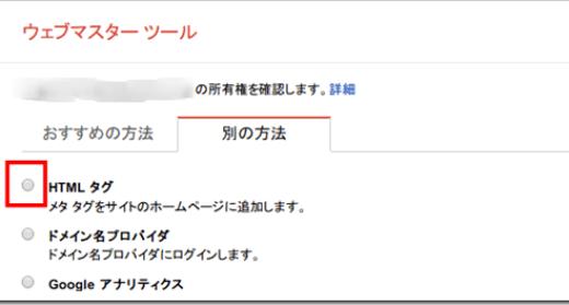 webmaster02