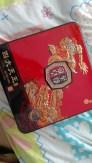 Pretty box!