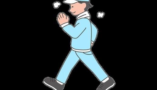 フルマラソン初心者の制限時間以内の完走は歩くのもありなのか?意外とありかもしれない!!