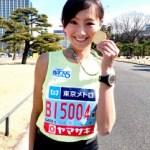フルマラソン芸能人女性No.1は元自衛隊福島和可菜!東京マラソンで記録!!