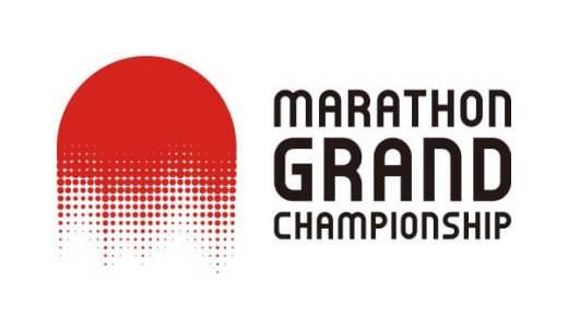 MGCマラソン内定者リスト一覧!出場権獲得選手インタビュー動画をチェック!