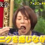 【櫻井・有吉THE夜会】米倉涼子の遺伝子検査の結果は!?最強の肉料理も!放送内容まとめ
