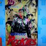ソノサキ,ROOKIES(ルーキーズ)のその後を描いた原画が公開!3年後のメンバーの姿は!?放送内容まとめ