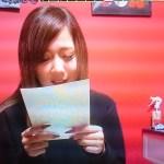 多田さんの高卒認定試験合格発表の結果とフェフ姉さんSP!【月曜から夜ふかし】放送内容まとめ