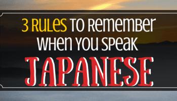 Japanese Honorifics: Formal & Informal Name Suffixes