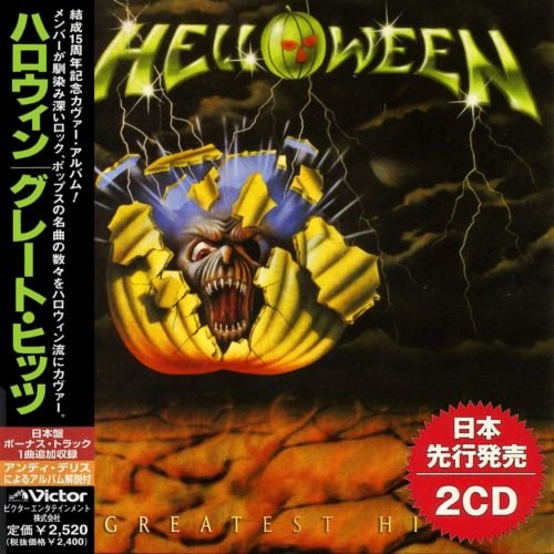 Helloween - Greatest Hits (Japanese Edition) (2018)
