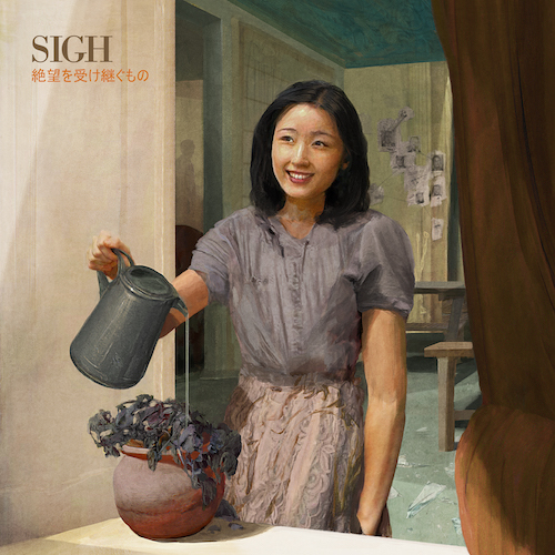 Sigh - Heir to Despair (2018)