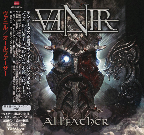 Vanir - Allfather (Japanese Edition) (2019)