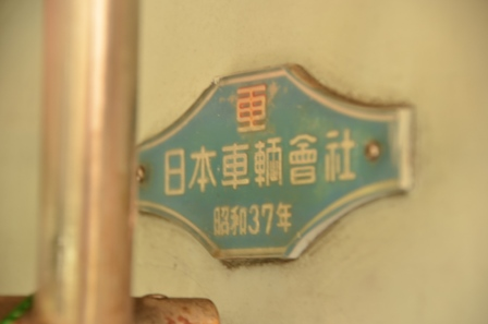 大井川鉄道 井川線