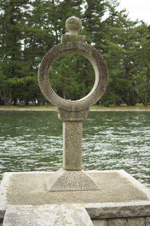 天橋立 智恩寺 知恵の輪