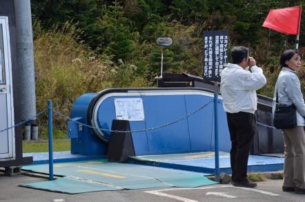 志賀高原 スカイレーター