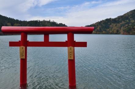 志賀高原 池めぐり 大蛇神社