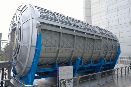 名古屋市科学館 国際宇宙ステーション 日本実験棟「きぼう」