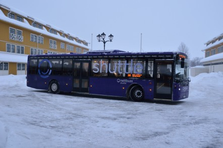 オスロ空港 シャトルバス S44 系統