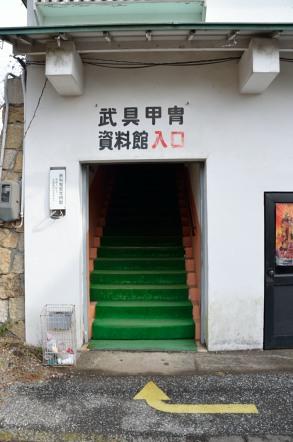 関ヶ原ウォーランド 武具甲冑資料館