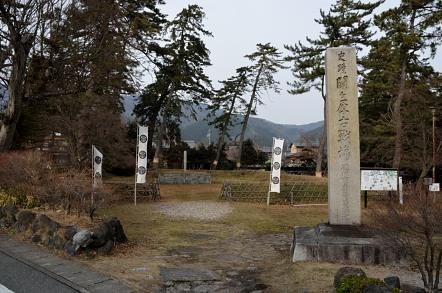徳川家康 最後の陣地
