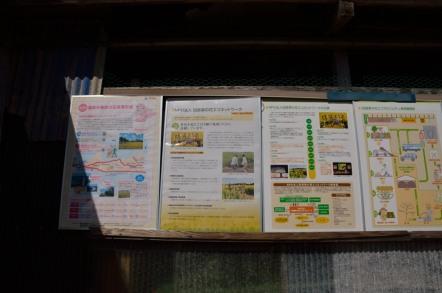 NPO法人 田原菜の花エコネットワーク