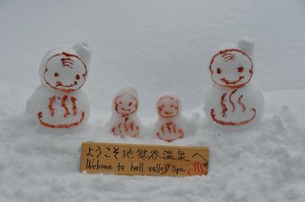 地獄谷野猿公苑 雪だるま