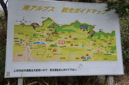分杭峠 地図