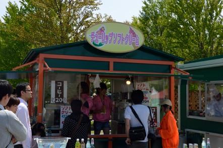 チューリップフェア ソフトクリーム屋