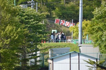 茶臼山高原 リフト乗り場