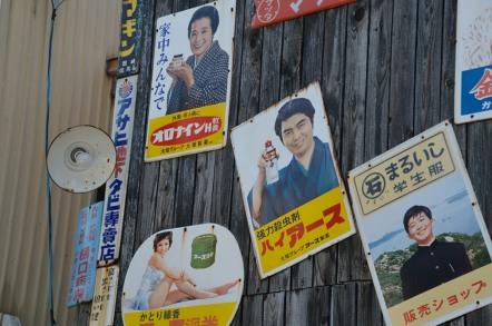 豊川稲荷界隈商店街 古い看板