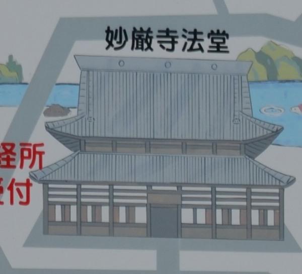 豊川稲荷 妙厳寺