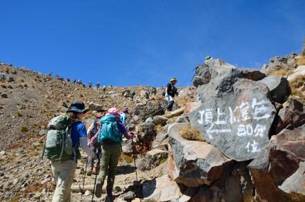 御嶽山 9合目