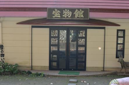 桃太郎神社 宝物館 入口