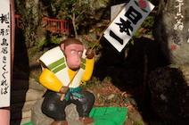 桃太郎神社 サル
