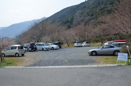 石津御岳 駐車場