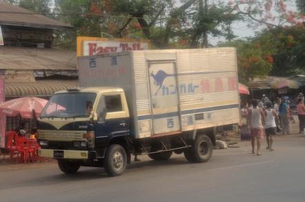 バゴーからヤンゴン