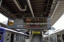 JR加茂駅