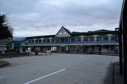 JR白馬駅