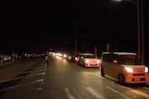 香嵐渓 渋滞