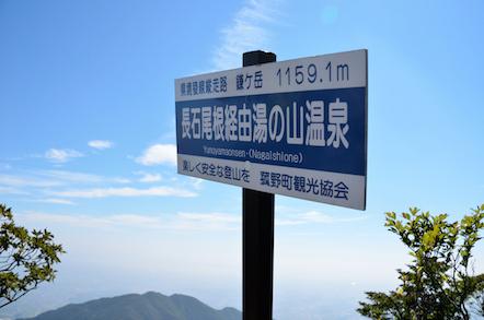 鎌ヶ岳 長石尾根ルート
