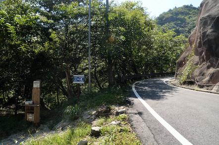 御在所岳 鎌ヶ岳 鈴鹿スカイライン脇の登山道