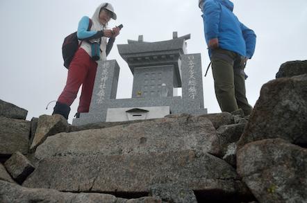 奥穂高岳 頂上