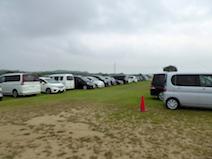 鈴鹿バルーンフェスティバル 駐車場