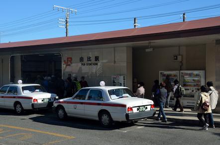 東海道線 由比駅