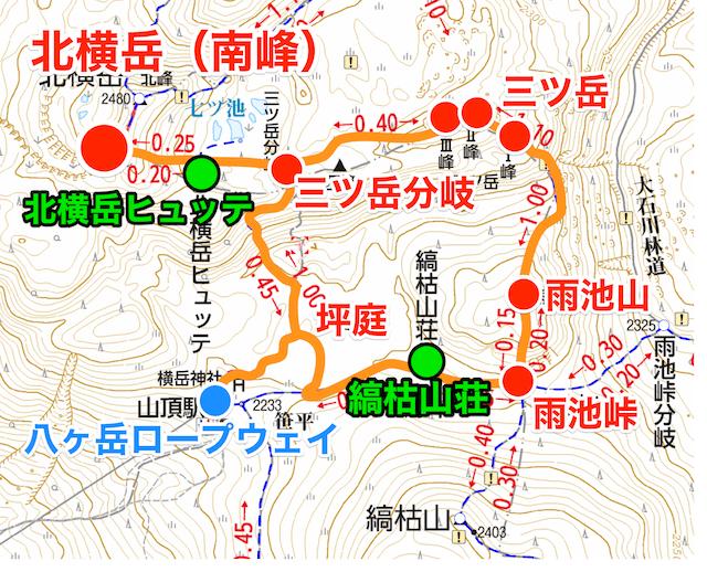 北横岳〜三ツ岳〜雨池山 縦走地図