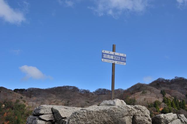 釈迦ヶ岳 県境稜線登山道 羽鳥峰