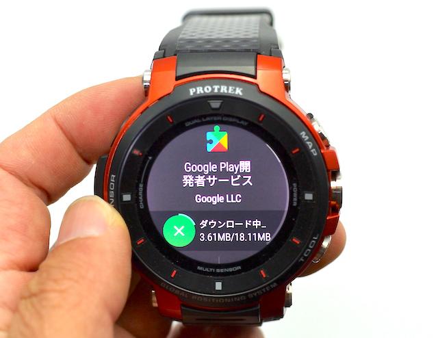 WSD-F30 アップデート設定 Wear OS by Google