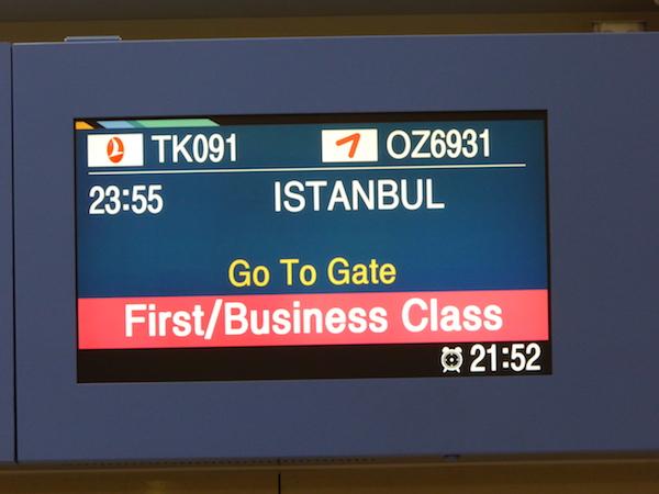 トルコ航空 TK091