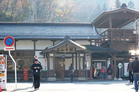山寺駅 駅舎
